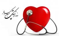 پیام تبریک سرپرست سازمان بیمه سلامت ایران به مناسبت روز پزشک