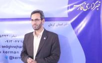 مدیرکل بیمه سلامت کرمان خبر داد تولید بیش از 30 هزار نسخه درمانی الکترونیک در کرمان